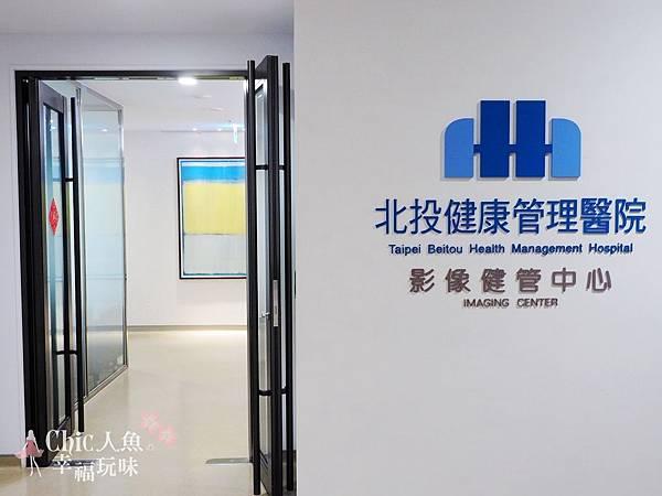 北投健康管理醫院 -5F (1)
