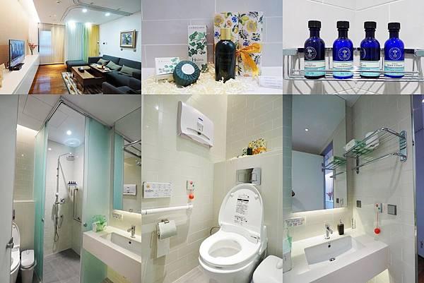 北投健康管理醫院 -VIP休息室 (7)
