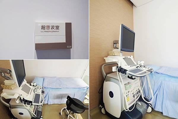北投健康管理醫院 -超音波室 (2)