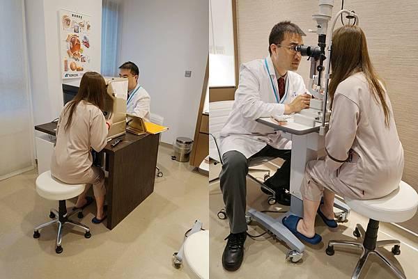 北投健康管理醫院-眼科檢查室 (2)