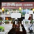 胖東西廚房餐酒坊Osteria by Vincent  (25)