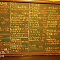柳月居酒屋 (52).jpg