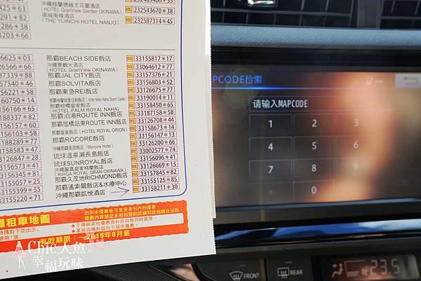 沖繩自駕遊租車TOYOTA (6)