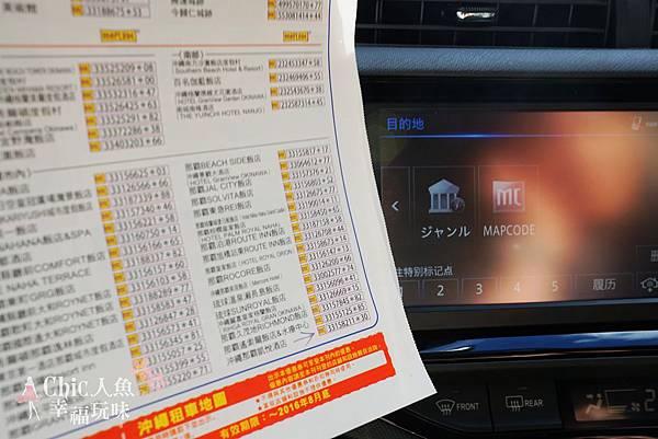沖繩自駕遊租車TOYOTA (7)