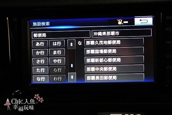 沖繩自駕遊租車TOYOTA (21)