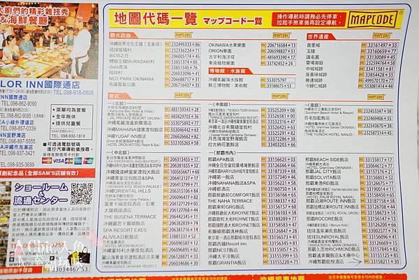 沖繩自駕遊租車TOYOTA (35)