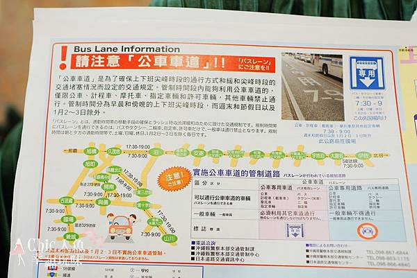 沖繩自駕遊租車TOYOTA (36)