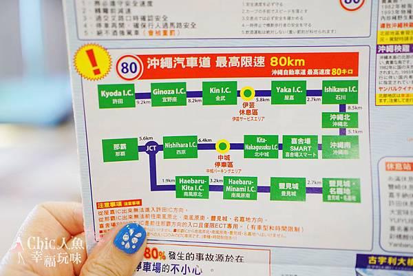 沖繩自駕遊租車TOYOTA (37)