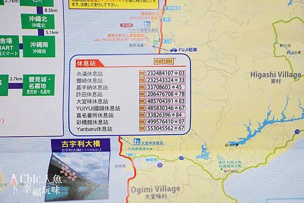 沖繩自駕遊租車TOYOTA (38)