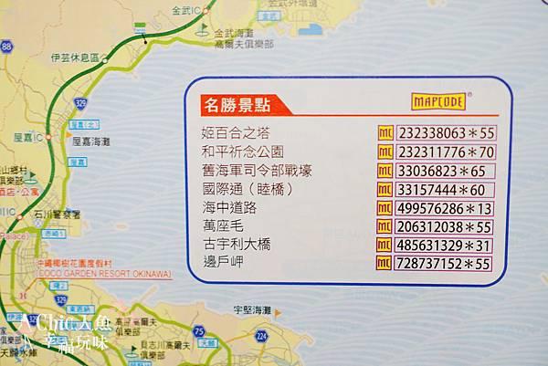沖繩自駕遊租車TOYOTA (39)