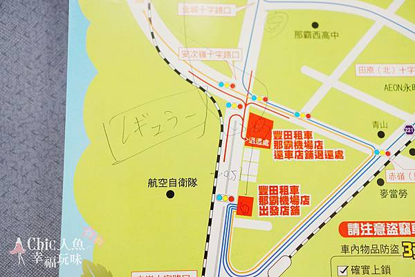 沖繩自駕遊租車TOYOTA (42)