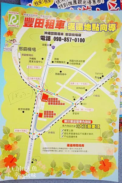 沖繩自駕遊租車TOYOTA (43)