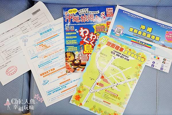 沖繩自駕遊租車TOYOTA (46)