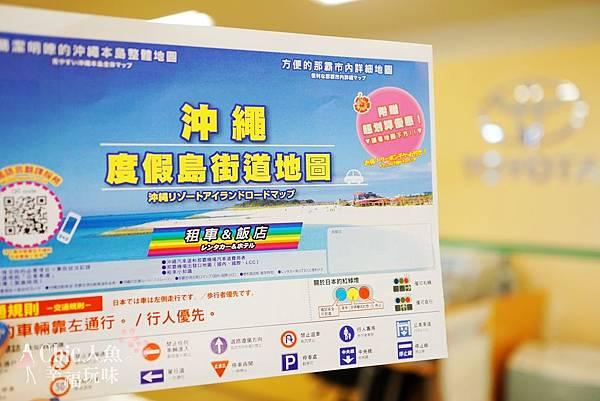沖繩自駕遊租車TOYOTA (47)