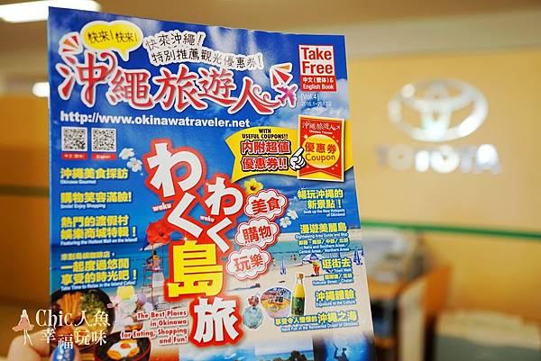 沖繩自駕遊租車TOYOTA (50)
