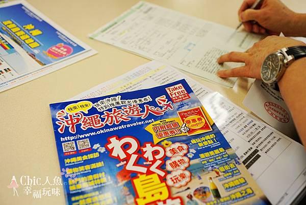沖繩自駕遊租車TOYOTA (51)