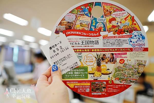 沖繩自駕遊租車TOYOTA (54)