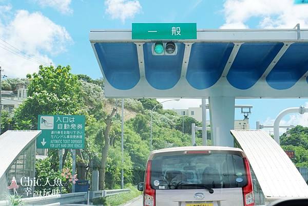 2 沖繩自駕遊-DAY 2 (4)