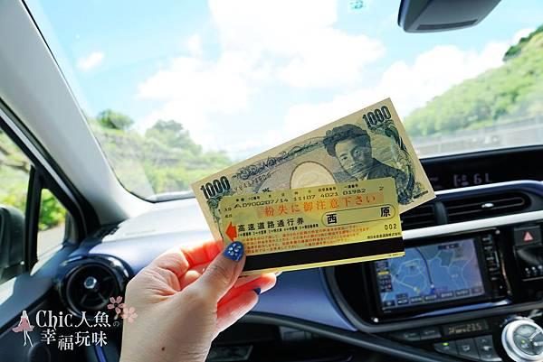 2 沖繩自駕遊-DAY 2 (7)