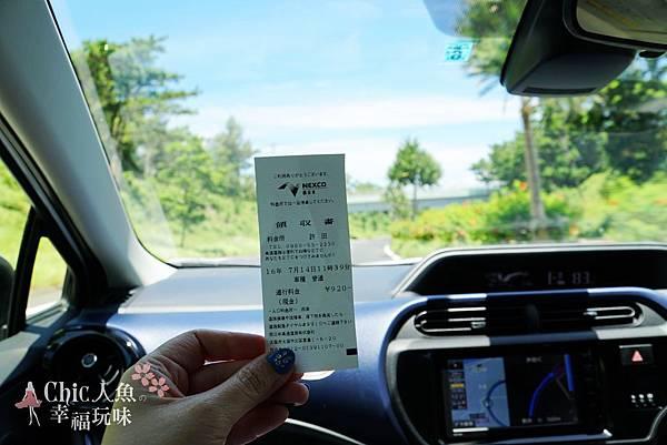2 沖繩自駕遊-DAY 2 (19)