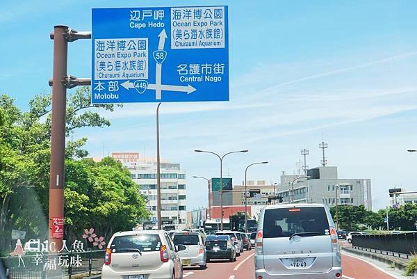 2 沖繩自駕遊-DAY 2 (26)