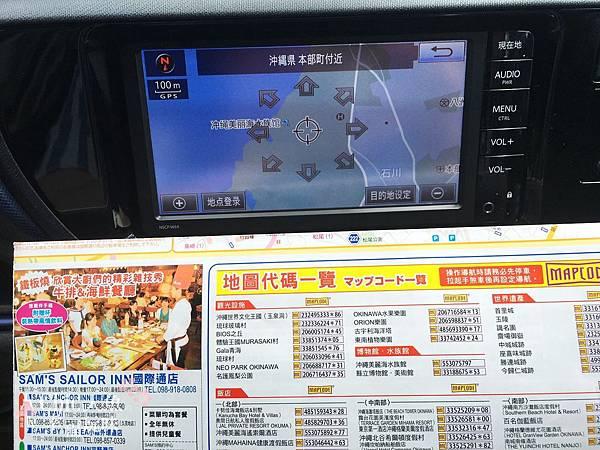 2 沖繩自駕遊TO美之海水族館 (33)
