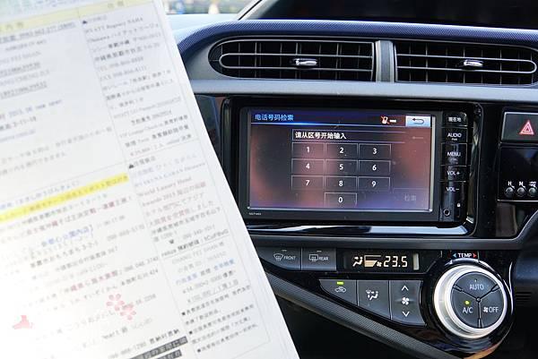 3沖繩自駕租車-還車日 (1)