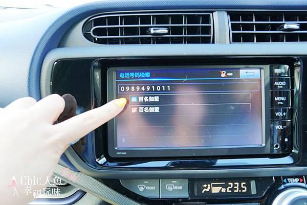 3沖繩自駕租車-還車日 (2)