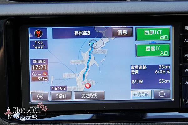 3沖繩自駕租車-還車日 (4)