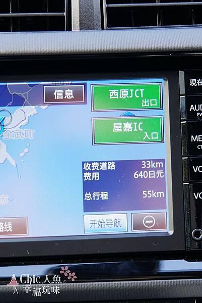 3沖繩自駕租車-還車日 (5)