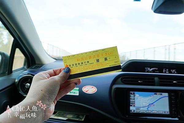 3沖繩自駕租車-還車日 (7)