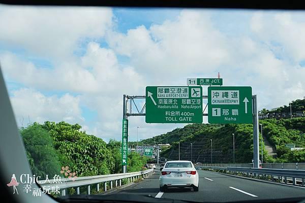 3沖繩自駕租車-還車日 (9)