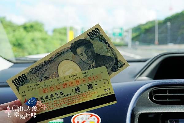 3沖繩自駕租車-還車日 (10)