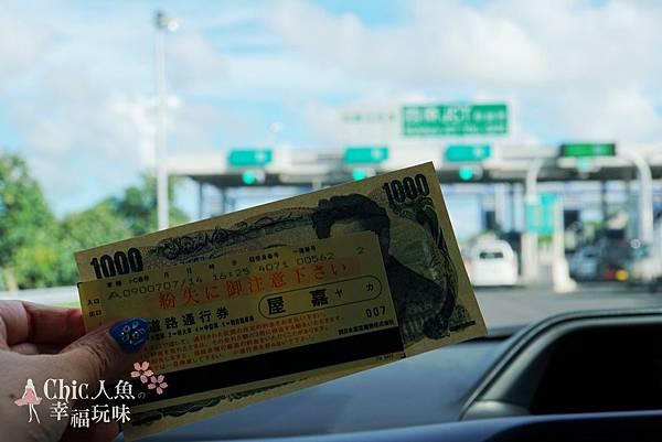 3沖繩自駕租車-還車日 (14)