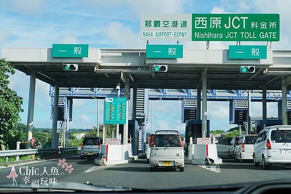 3沖繩自駕租車-還車日 (15)