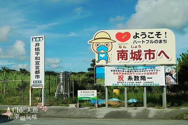 3沖繩自駕租車-還車日 (23)