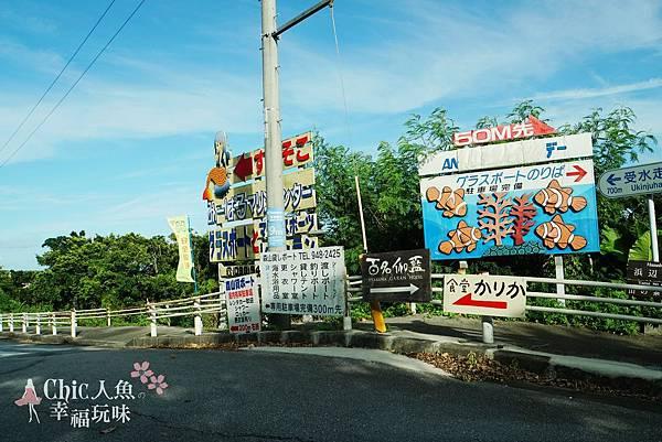 3沖繩自駕租車-還車日 (26)
