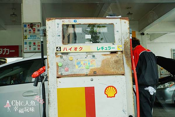 3沖繩自駕租車-還車日 (32)