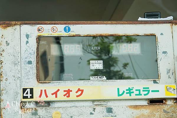 3沖繩自駕租車-還車日 (33)