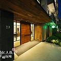 FOLIO daan 富藝旅-建築外觀 (31)