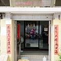 大直水餃之家 201303 (1)