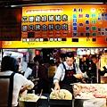 雙城街夜市-阿富海鮮粥2013 (1)