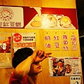 雙城街夜市-晴光紅豆餅 (9)