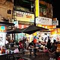 雙城街夜市鴻記水餃201301
