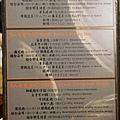 天母玉須龍燒肉 201509 (1)