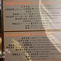 天母玉須龍燒肉 201509 (2)