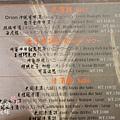 天母玉須龍燒肉 201509 (3)