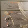 天母玉須龍燒肉 201509 (4)