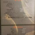 天母玉須龍燒肉 201509 (5)
