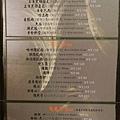 天母玉須龍燒肉 201509 (6)